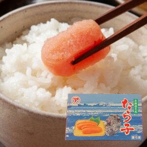 送料込 訳あり たら子 500g 阿部商店 北海道 土産 お取り寄せ 冷凍 たらこ