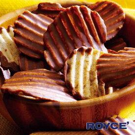 ロイズ ポテトチップチョコレート オリジナル royce