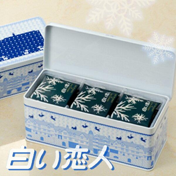 石屋製菓【白い恋人】27枚入 ホワイトチョコレート