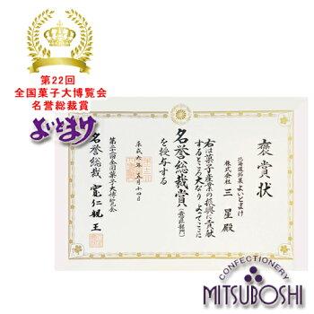 日本一食べづらいお菓子に選ばれましたハスカップジャムロールケーキよいとまけ1本北海道お土産ギフトお取り寄せスイーツ結婚内祝熨斗包装対応!お菓子
