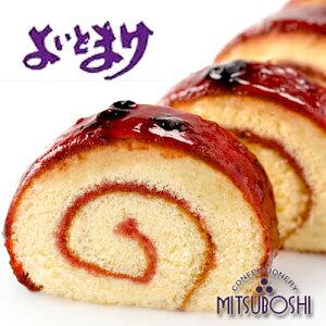 日本一食べづらいお菓子に選ばれました三星 ハスカップジャム ロールケーキ よいとまけ 5本セット 割引送料込 北海道 お土産 ギフト お取り寄せ スイーツ 結婚 内祝 熨斗 包装対応 ハロウィ