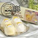 ねこのたまご カスタードプリン&バニラ北海道土産 暑中見舞い 敬老の日 ギフト