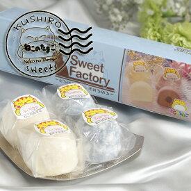 ねこのたまご ショコラ&ティラミス / ギフト スイーツ 北海道お土産 アイス 人気 ギフト お返し かわいい【凍】