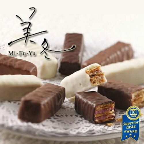 白い恋人で有名の石屋製菓が贈るISHIYA 美冬 12個入北海道お土産 お返し 友人 お取り寄せ 贈り物 焼菓子 ミルフィーユ チョコレート