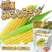ユーラクみるとうきび12個入道産ミルクのホワイトチョコレート北海道のとうきび使用お土産遊楽製菓株式会社