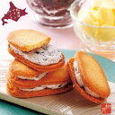 十勝 柳月 あんバタサン 4個入 オホーツクの塩使用 北海道お土産 ギフト 餡子バターサンド サブレ お返し クッキー お菓子 おバタ餡サンド なつぞら
