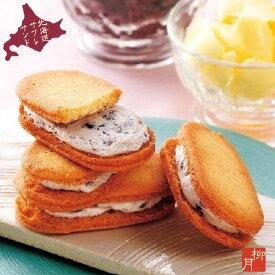 柳月 あんバタサン 4個入 オホーツクの塩使用 北海道お土産 ギフト 餡子バターサンド サブレ お返し クッキー お菓子 父の日
