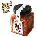 送料込 鮭キムチ 3個セット【凍】