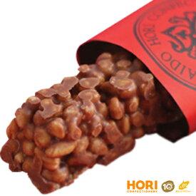 ホリ とうきびチョコ 10本入 ハイミルク / HORI / 北海道お土産 チョコレート バレンタイン チョコレート 2021 プチギフト 義理チョコ