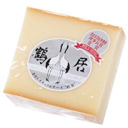 北海道鶴居酪楽館「ナチュラルチーズ鶴居シルバーラベル」【北海道限定】