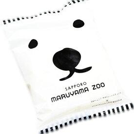 藤原製麺 札幌 円山動物園 白クマ 塩ラーメン 10袋セット北海道お土産 お取り寄せ 白熊ラーメン