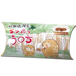 限定 エゾ鹿のう◯ち 黒ショコラクッキー 6個ギフト プレゼント 北海道お土産 おもしろ 変わった お菓子 義理チョコ