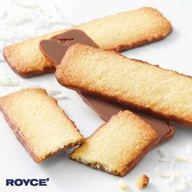 ロイズ バトンクッキー ココナッツ 25枚 ROYCE【冷】 ギフト 北海道 ホワイトデー チョコレート 2021 プチギフト 義理チョコ