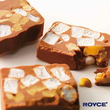 ロイズクルマロチョコミルク【ROYCE】【冷】