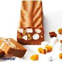 ロイズ クルマロ チョコレート ミルク ROYCE 北海道お土産 お返し 友人 お取り寄せ 贈り物 royce 母の日 お返し お礼 …