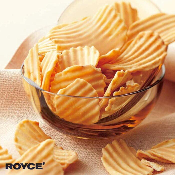 ロイズ ポテトチップチョコレート キャラメルスナック菓子 ROYCE北海道お土産 お返し 友人 お取り寄せ 贈り物 チョコレート royce バレンタイン