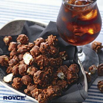 ロイズチョコレートポップコーンチョコレートオリジナルキャラメルリゼマッシュルーム型ROYCE`royce`