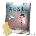 ポイント10倍 白い恋人の石屋製菓 雪だるまくんチョコレート ホワイト / 期間限定品【冷】