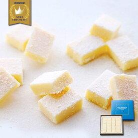 ロイズ 生チョコレート ホワイト royce 【冷】