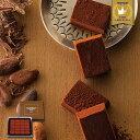 ロイズ 生チョコレート マイルドカカオ【冷】 / royce スイーツ プレゼント ギフト プチギフト 誕生日 北海道 お土産 …