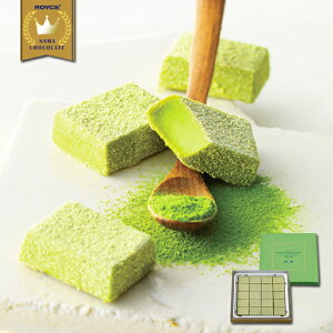 ロイズ 生チョコレート 抹茶 ROYCE【冷】