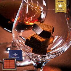 ロイズ生チョコレートビター