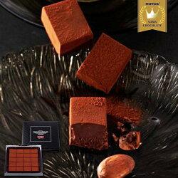 ロイズ生チョコレートガーナビター