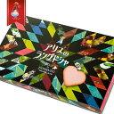 ALICE in HOKKAIDO WONDERLAND アリスのラングドシャ 12枚入 北海道 お土産 洋菓子 焼き菓子 クッキ− 釧路 丹頂いち…
