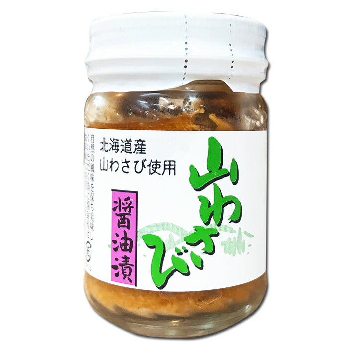送料込 オリオン 山わさび醤油漬 100g ×5本組 ギフト 北海道お土産 【冷】