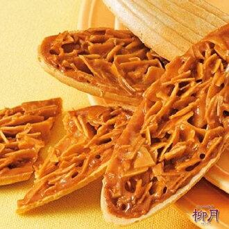 Almond smell faintly crispy Willow-Windbreak 24 pieces