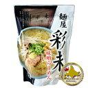 麺屋彩未 味噌ラーメン / 北海道ラーメン 札幌ラーメン北海道お土産