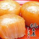 送料無料 しんや ほたて 燻油漬 24粒北海道土産 ギフト