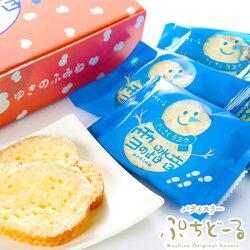 ぷちどーるくしろ雪の踏音(ふみね)12枚入サクサクシュガーラスク北海道お土産ギフトさくさくラスク釧路銘菓