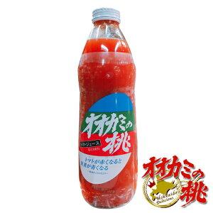 【送料無料・他商品同梱不可】オオカミの桃(有塩タイプ) 1L×6本 「採れたて」 トマトジュース ドリンク 北海道土産 人気 健康