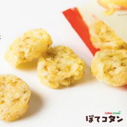 カルビーポテトぽてコタン【常】