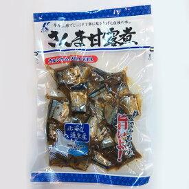 脂ののったさんまの甘露煮近海食品 さんま甘露煮 【常】