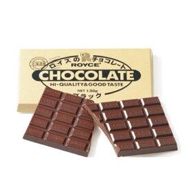 ロイズ 板チョコレート ブラック royce【冷】