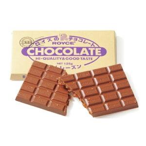 ロイズ 板チョコレート ラムレーズン ROYCE【冷】プチギフト 義理チョコ おしゃれ 500円 以内 まとめ買い