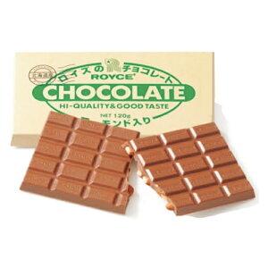 ロイズ 板チョコレート アーモンド プチギフト ROYCE【冷】 プチギフト 義理チョコ おしゃれ 500円 以内 まとめ買い ばらまき