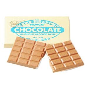 ロイズ 板チョコレート クリーミーミルク ROYCE【冷】ホワイトデー チョコレート 2021 プチギフト 義理チョコ おしゃれ 500円 以内 まとめ買い