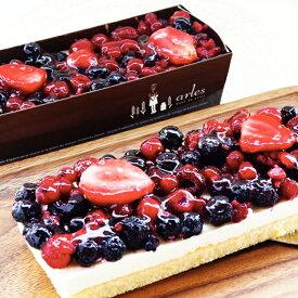 5種のベリー贅沢レアチーズケーキ【冷凍品の為同梱できません】北海道土産 ギフト お返し お礼 贈り物 ギフト フルーツ ベリー ケーキ ギフト お歳暮 お中元