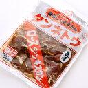 長沼 じんぎすかん 味付 ロース ジンギスカン タンネトウ 500g バーベキュー プレゼント 北海道土産 人気の味付きジン…