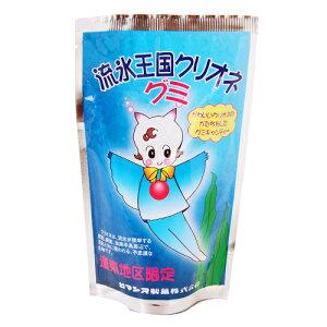 流氷王国 クリオネグミ りんご味 134gギフト プレゼント 北海道お土産 お菓子 かわいい