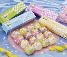 ねこのたまご 16個入 北海道土産 人気 ギフト 釧路 スイーツ ギフト お返し かわいい アイス ふわふわ お礼 お歳暮 お中元