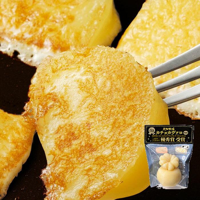 送料無料 花畑牧場 カチョカヴァロ 3個セット北海道お土産 チーズ ホワイトデー お礼 ギフト お返し