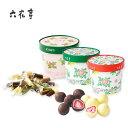 六花亭 チョコレート ギフト セットストロベリーチョコ 100g (ホワイト・ミルク・ベビーミックス)期間限定割引 送料…