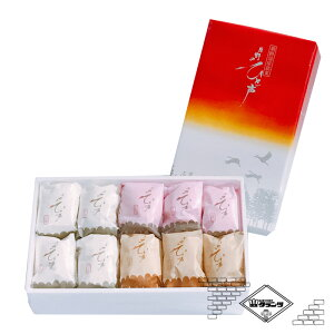 釧路の洋菓子店クランツ アイスケーキ 原野のひと声 10個箱 詰め合わせ (バニラ・コーヒー・いちご) 冷凍北海道お土産 お取り寄せ スイーツ ギフト プレゼント お歳暮 お中元