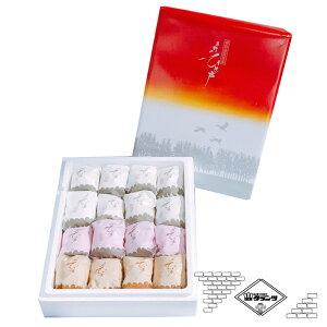 釧路の洋菓子店クランツ アイスケーキ 原野のひと声 16個箱 詰め合わせ (バニラ・コーヒー・いちご) 冷凍北海道お土産 お取り寄せ スイーツ ギフト プレゼント お歳暮 お中元