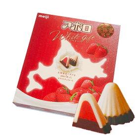 meiji アポロ チョコレート ホワイトギフト 大粒 144g(標準24粒入)北海道産ミルク100% お土産