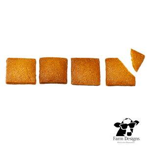 ファームデザインズ 塩キャラメルクッキー 120g北海道お土産 浜中町 牛 ギフト 焼き菓子